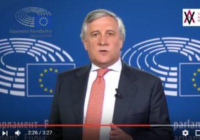 Το μήνυμα του προέδρου του Ευρωπαϊκού Κοινοβουλίου Antonio Tajani