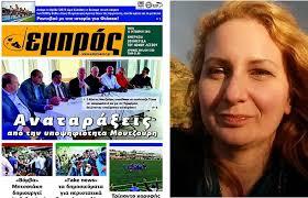 Νεες επιθεσεις σε βαρος δημοσιογραφων στη Μυτιληνη