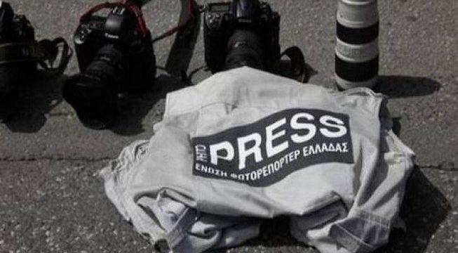 Νέα επίθεση σε δημοσιογράφο στο κέντρο της Αθήνας